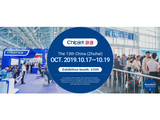 Chipjet Showcases its New Printer Consumable Chips in the RemaxWorld Expo